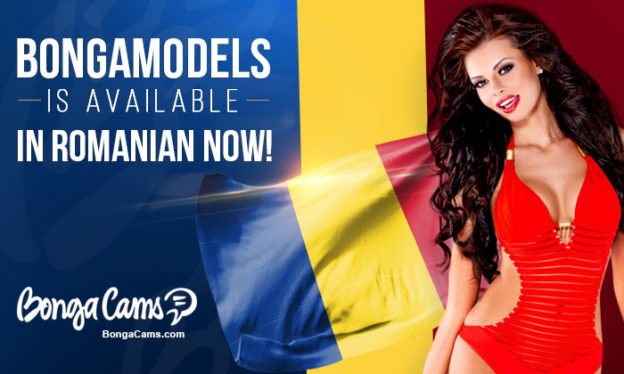 BongaCams Now Available In Romanian - Webcam Startup