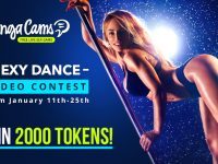 BongaCams Sexy Dance Video Contest January 2018