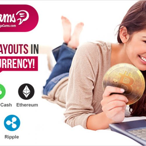 BongaCams Announces Cryptocurrency Payouts For Webcam Models