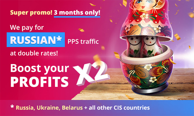 BongaCash: Earn Double On Russian Traffic July - September, 2018