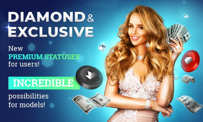 BongaCams Adds Diamond and Exclusive Membership